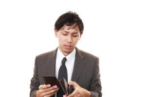 高金利のお金に手を出して失敗する人の特徴とは?